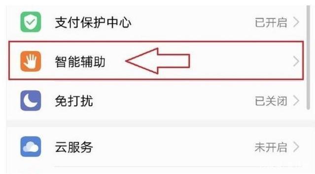 荣耀v9怎么无线连接投影仪